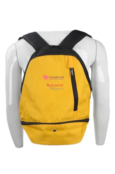 BP-069 來樣訂做背囊 網上下單背囊款式 設計背包 推廣背囊 旅行背囊 背囊專營店