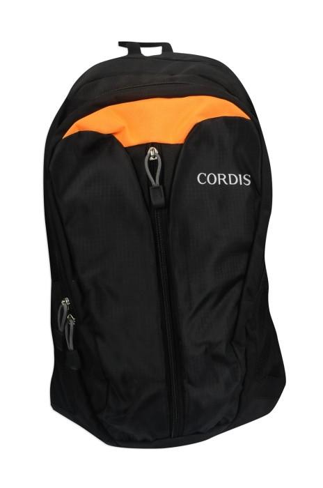 BP-077 團體訂購雙肩包背囊 訂造背囊款式 酒店旅行禮品背包 印製戶外旅遊行山背囊供應商
