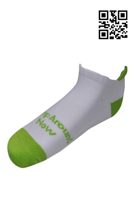 SOC033  個人設計短襪  網上下單按摩襪子  設計腳底按摩襪子 襪子製衣廠