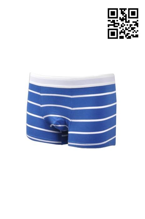 UW007 訂做白色橫條四角褲 在線訂造內褲 訂購舒適內褲公司  內褲批發商HK