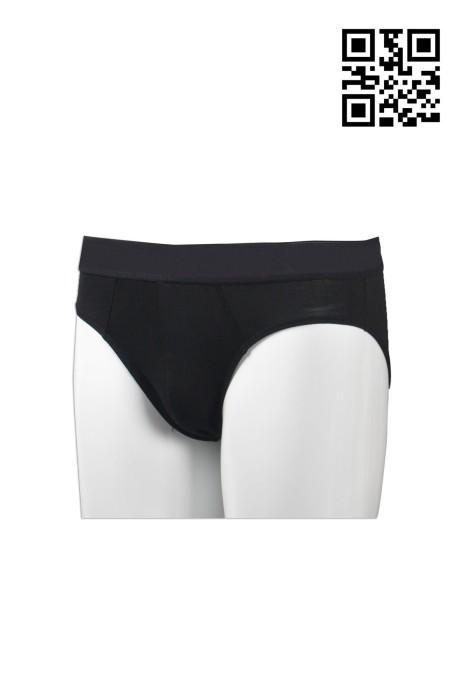 UW016訂做黑色三角內褲 在線訂做團體三角褲 設計三角褲公司 內褲製造商HK