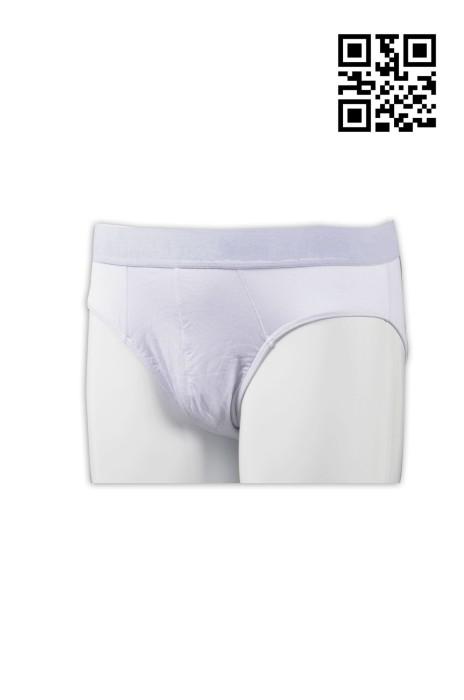 UW017訂做白色內褲 訂購團體三角內褲 網上訂購內褲中心 香港內褲批發