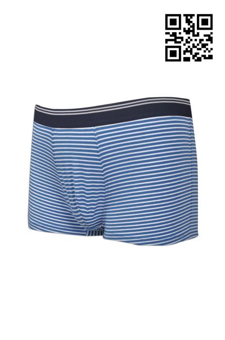 UW026 製作橫間四角內褲  設計間條男款內褲 來樣訂造內褲 內褲製造商