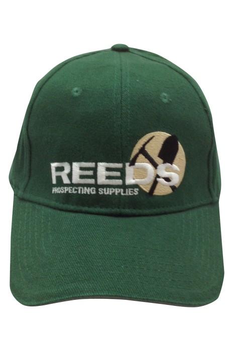 HA295 訂製廣告帽 自製廣告帽 工程公司 帽 設計廣告帽中心
