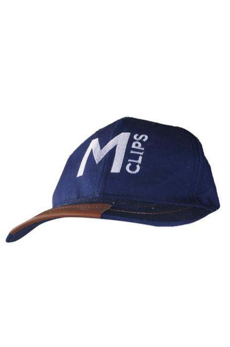 HA296 來樣訂做棒球帽 設計棒球帽款式 牛仔帽  PU皮帽沿 訂造棒球帽製作公司