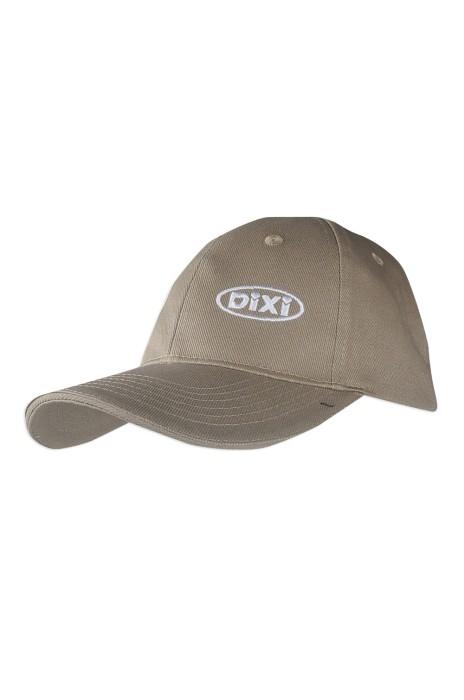 HA306 訂做棒球帽 製造棒球帽 清潔 可長期使用的流動廁所行業 棒球帽生產商
