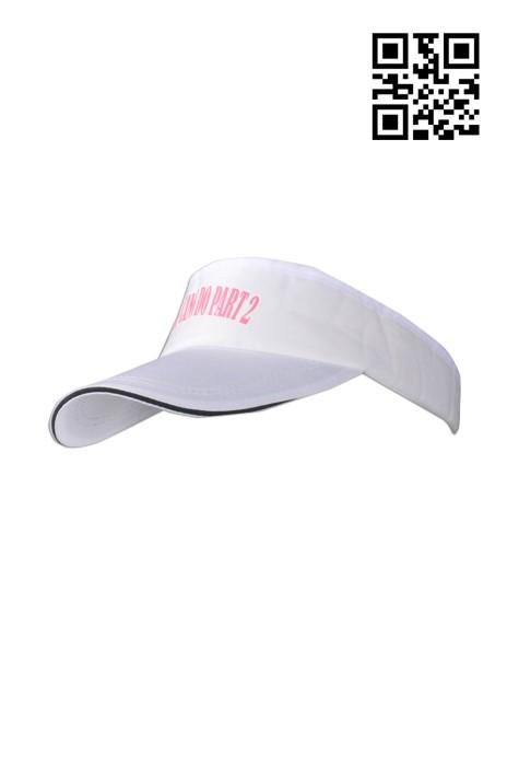 HA231 來樣訂造太陽帽  設計時尚空頂帽 撞黑色邊 大量訂造太陽帽 太陽帽製造商