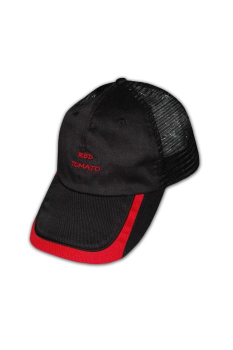 HA044 網帽批發 cap 帽批發 日本遮陽帽
