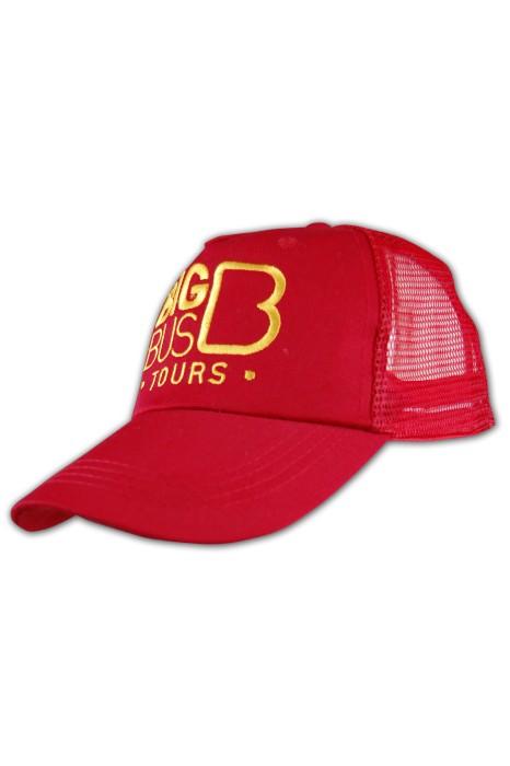 HA138休閒帽訂製 棒球帽訂製 棒球帽設計 香港