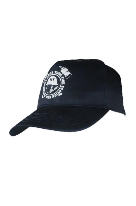 HA307 來樣訂做大頭帽 嘻哈帽 團體訂購大頭帽 自訂大頭帽專營店
