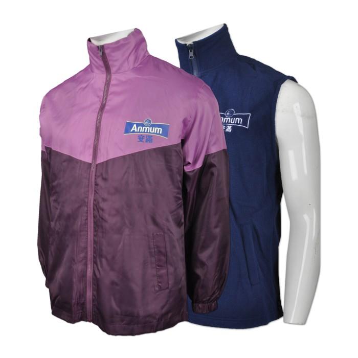 J659 訂造兩件套外套  設計兩件穿外套  製作個性外套 外套製衣廠
