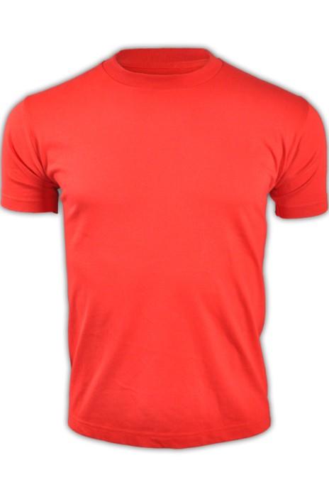 printstar 大紅色010短袖男裝T恤 00085-CVT  活力彩色T恤 純棉T恤 T恤製造商  T恤價格