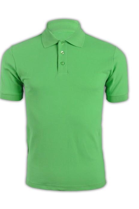 純色 明綠色060短袖男裝Polo恤 1AC03  DIY男裝polo恤 透氣運動polo恤 polo恤專門店 T恤價格