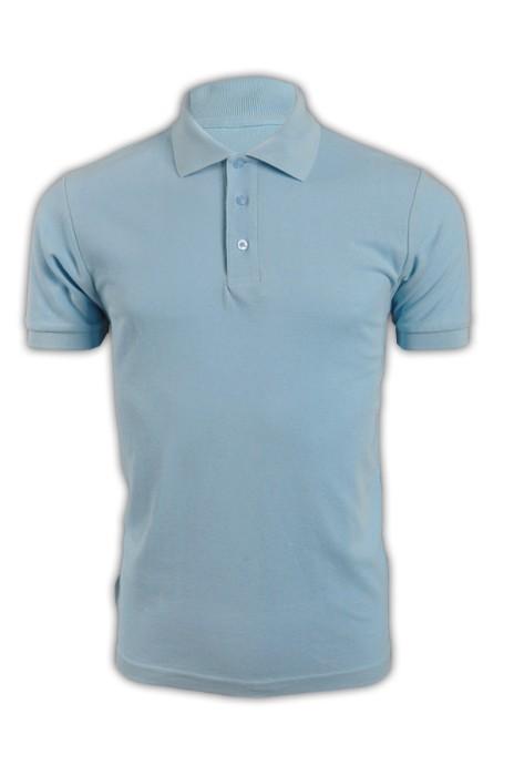 純色 天藍色091短袖男裝Polo恤 1AC03  男裝純色polo恤 DIY polo恤 polo恤生產商 T恤價格