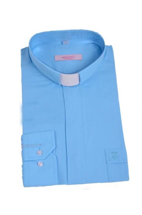 SKR015  製作教會長袖恤衫款式    訂做純色長袖恤衫款式    自訂長袖恤衫款式    長袖恤衫廠房