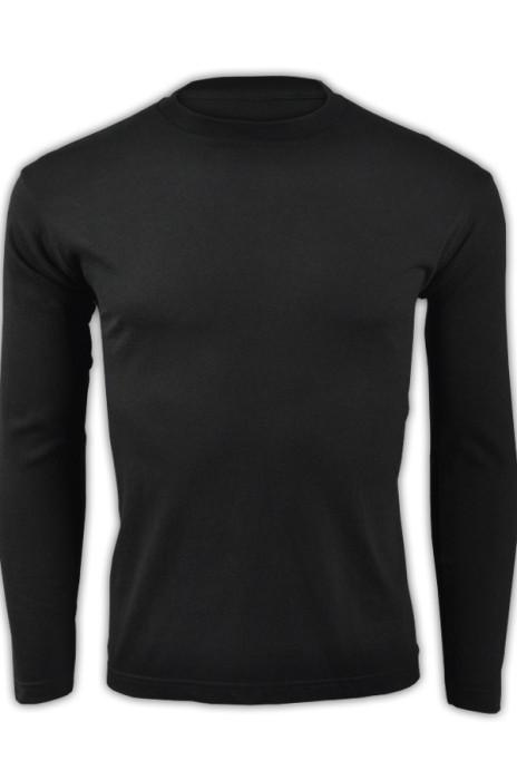 printstar 黑色005長袖男裝T恤 00101-LVC 度身訂製純色彈力T恤 修身透氣T恤 T恤供應商  T恤價格