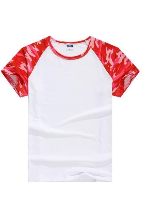 SKT009 男裝短袖迷彩牛角袖T恤