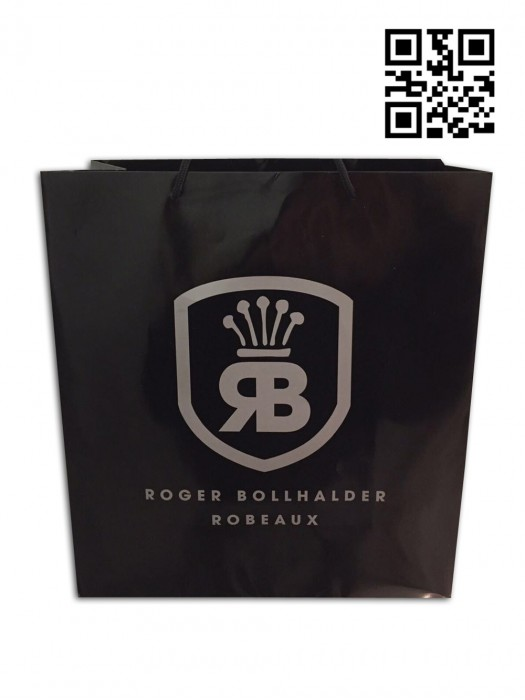 PC006 製作服裝包袋 來樣訂造包裝紙袋  瑞士  RB 大量訂造包裝紙袋 包裝紙袋製造商