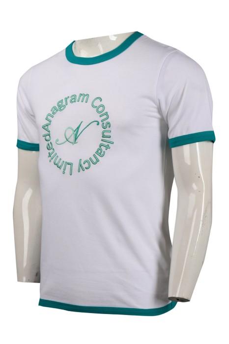 T882 設計白色圓領T恤 顧問公司 T恤生產商