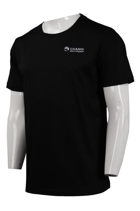 T885 訂製黑色男裝T恤 新加坡 航空機場  T恤製衣廠