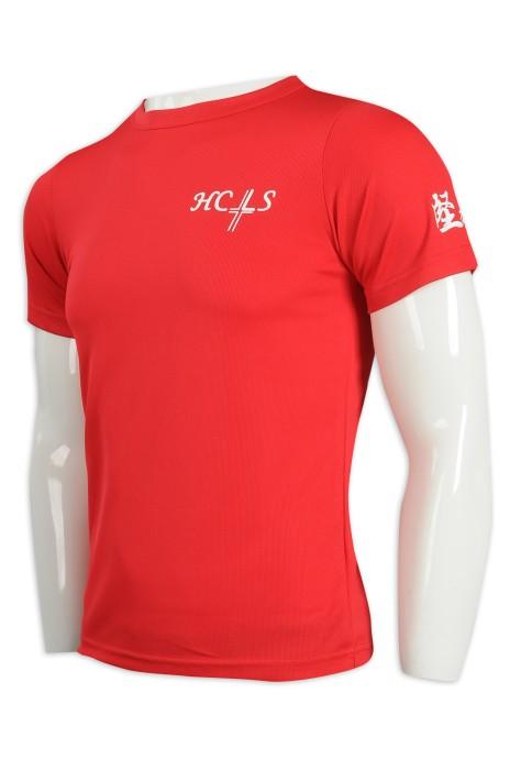 T937 訂做男裝修身T恤 100%滌 T恤製造商