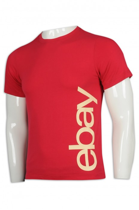 T948 製作男裝修身T恤 T恤製造商