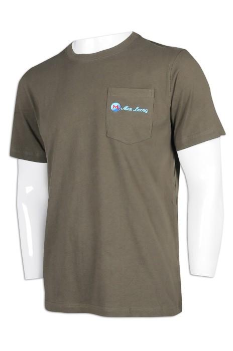T955 訂購男裝短袖T恤 T恤專門店
