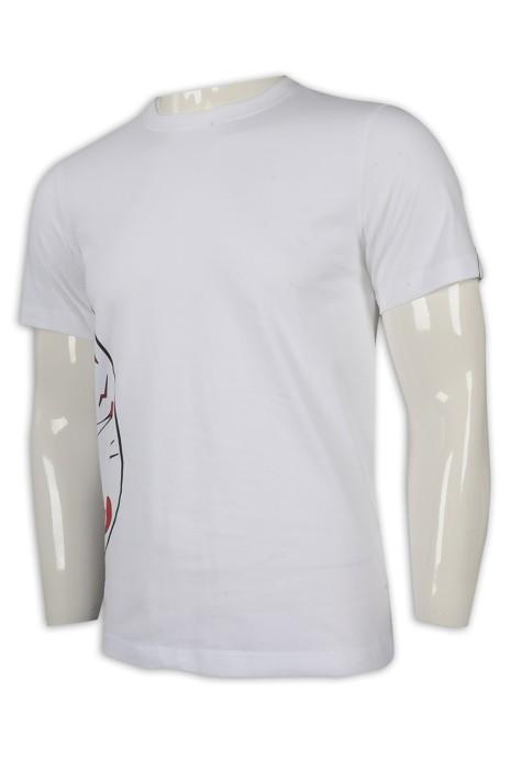 T963 設計個性圓領T恤 網上下單短袖T恤 100%棉 面家 食店 T恤供應商