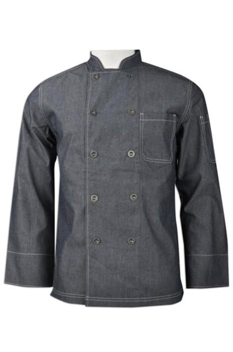 CHKOUT-U145D  訂購牛仔廚師制服  製作個性廚師制服  來樣訂造廚師制服  廚師服製衣廠