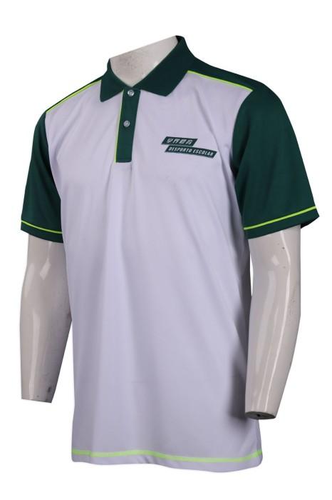 P1027 製作撞色袖Polo恤  學界體育 螢光撞色邊 教練衫 澳門 Polo恤製造商