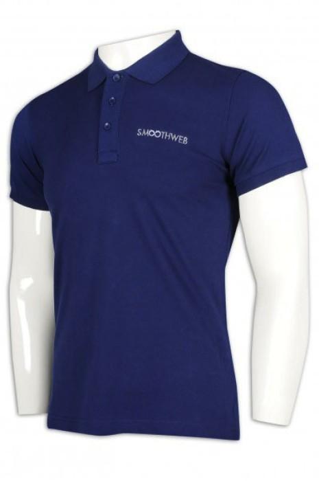 P1106 訂製淨色男裝Polo恤 修身 數碼市場推廣行業 數碼傳媒推廣 制服  Polo恤生產商