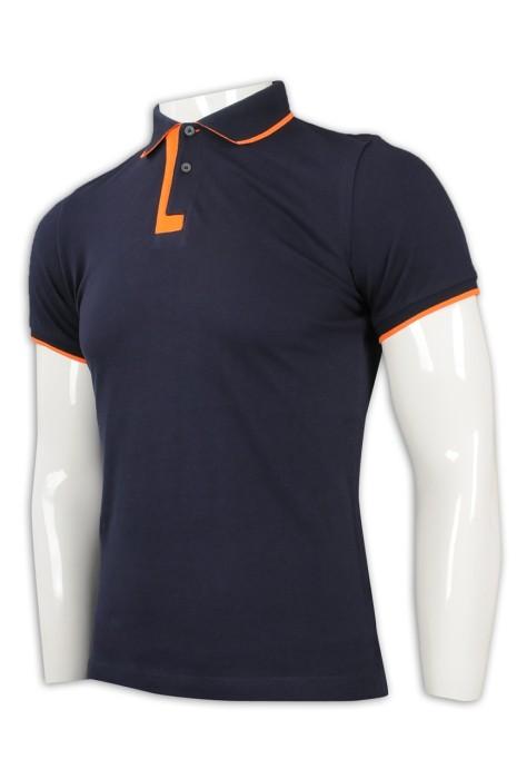 P1119 設計時尚修身男裝Polo 訂購撞色胸筒Polo恤 Polo恤專門店