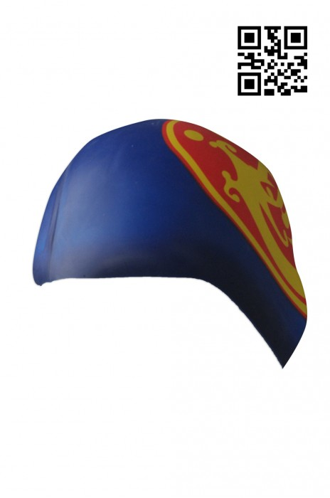 HA249  印製香港九龍城泳帽  九龍城區 泳隊 訂購游泳專用帽  設計防水專業泳帽 泳帽hk中心