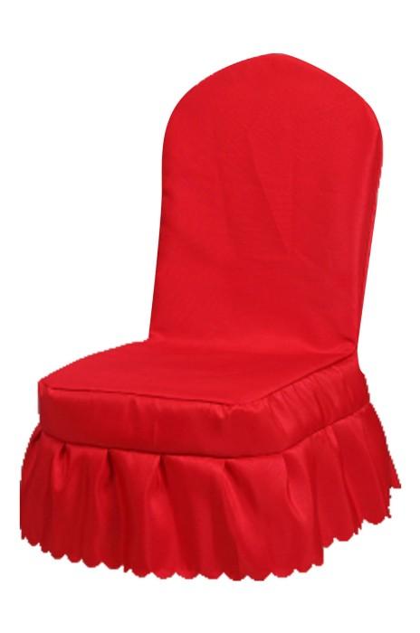 SC035 訂製酒店餐廳椅子套罩 飯店宴會通用椅套 椅套生產商