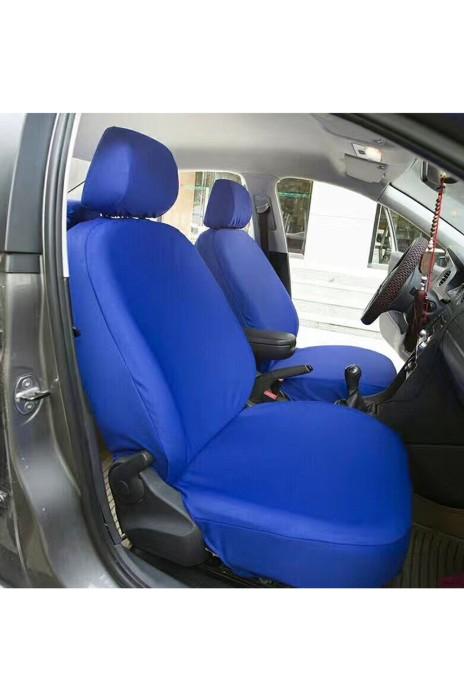 SC041 設計出租車座套 純藍白座椅套  出租車供應商