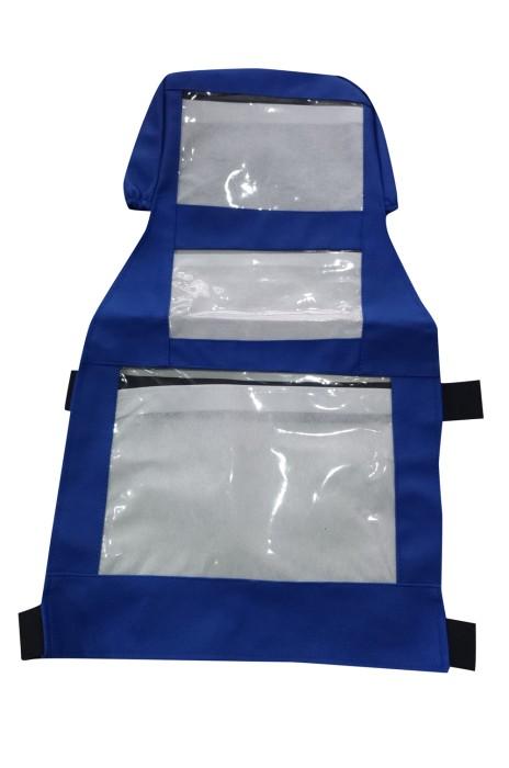 SC045 出租車廣告披風  插廣告汽車座套  客車巴車頭套 椅套製造商