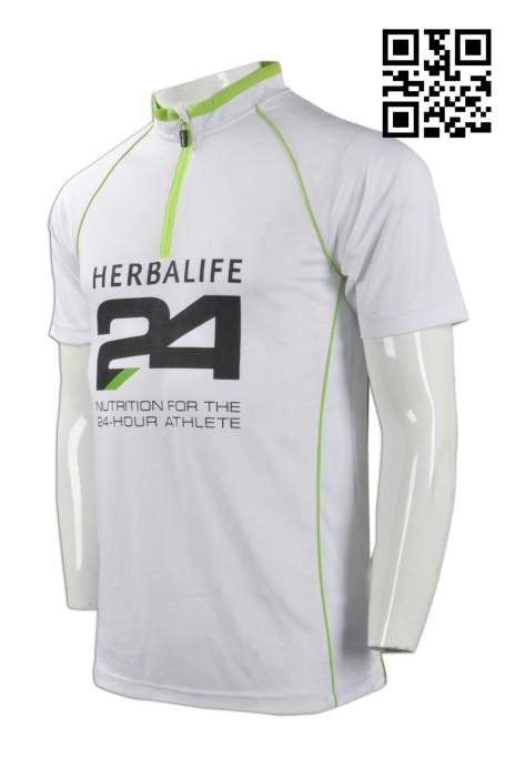 W198  設計運動專用衫  網上下單功能性運動衫  企領 牛角袖運動 大量訂造運動衫 運動衫製造商