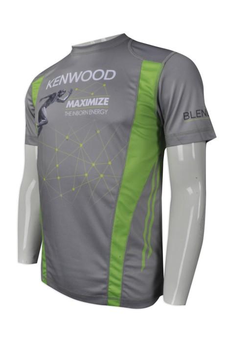 W204  訂購吸濕排汗運動衫   設計透氣功能性運動衫   香港 攪拌機 推銷制服 熱昇華 網上下單功能性運動衫  運動衫製造商