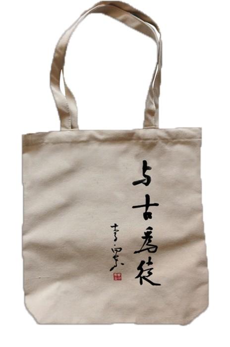 EPB004 原色帆布袋  製造手提購物袋 來樣訂造帆布袋  帆布袋hk中心