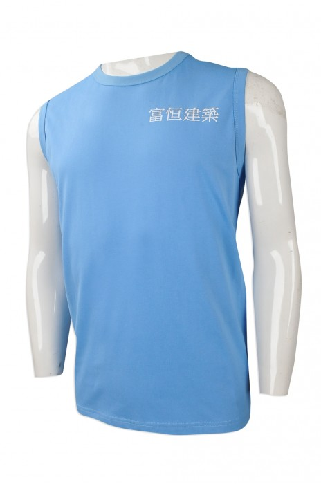 VT192 度身訂製男裝背心T恤 大量訂做男裝背心T恤 建築公司 設計員工制服背心T恤製造商