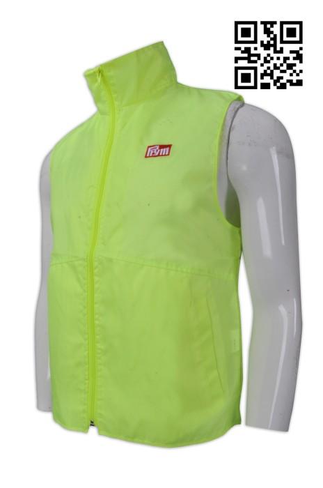 V164 製造螢光背心外套  網上下單背心外套 冇袖風褸  社團背心 度身訂造背心外套 背心外套供應商