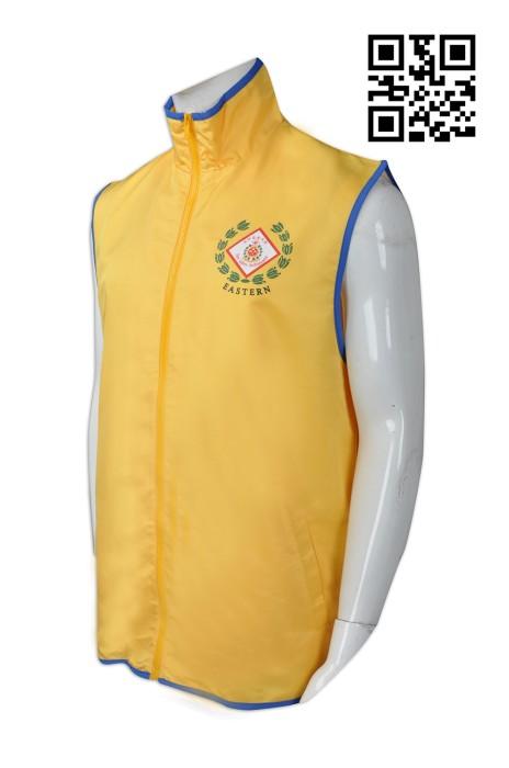 V165 自製男裝背心外套款式    設計LOGO背心外套款式  消防安全大使 外套 公益活動背心  冇袖風褸 製作背心外套款式   背心外套中心