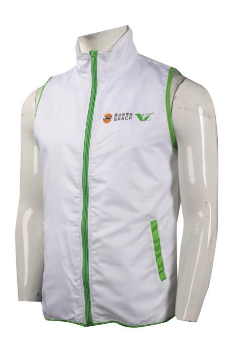 V177 設計白色企領背心外套 義工 非牟利慈善團體 社團背心背心外套生產商
