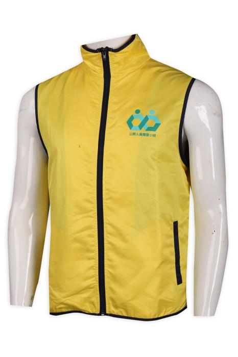 V186 訂購拉鏈撞色背心外套 澳門 行政公職局 背心外套製衣廠