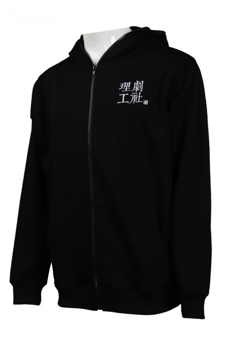 Z417 訂做黑色綉花logo衛衣 理工劇社 衛衣製造商