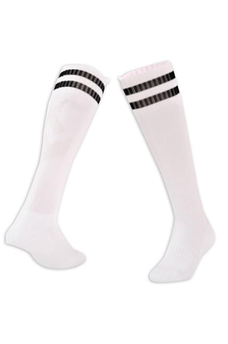 SKSG004 訂購長筒足球襪 成人兒童同款 足球襪 加厚毛巾底 運動襪子 足球長襪