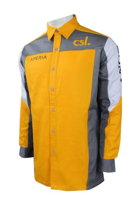 R247  大量訂做長袖恤衫 設計撞色款恤衫  電訊行業 電話銷售人員 制服設計款式 恤衫製作中心