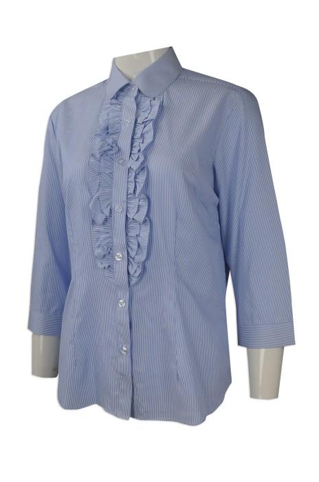 R257 度身訂做女裝恤衫 網上下單女裝中袖恤衫款式 荷業花邊 設計女裝恤衫專營店
