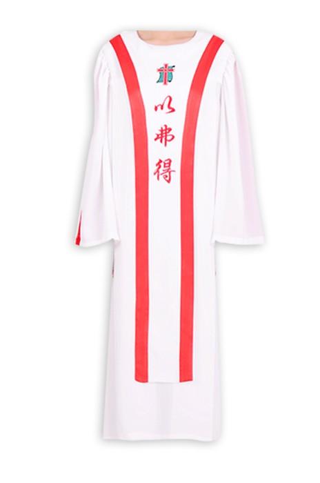 SKPT045  訂購聖詩袍 基督教 聖衣 聖袍 聖詩服 唱詩服 詩班服 詩袍 長袖聖服 聖詩袍供應商