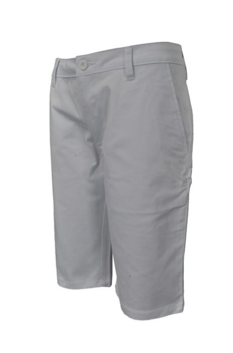 U300  訂造運動短褲  網上下單運動褲  直筒短褲 學校夏季短褲 來樣訂造運動褲  澳洲 HH  運動褲專營